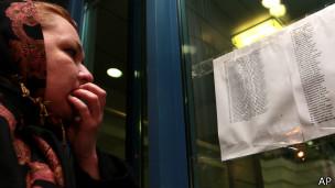 Катастрофа Боинга : черные ящики доставили в Москву