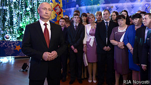 Ð'ладимиÑ€ Путин
