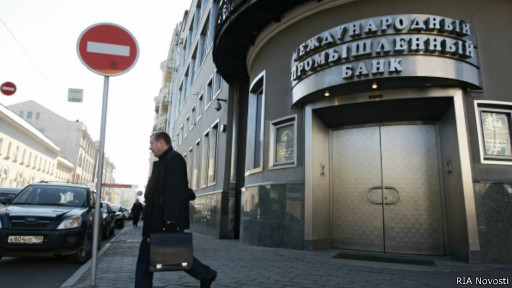 Заочный арест экс-сенатора и банкира Пугачева отменен