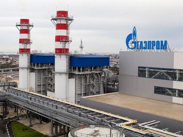 Gazprom bills Ukraine $7bn