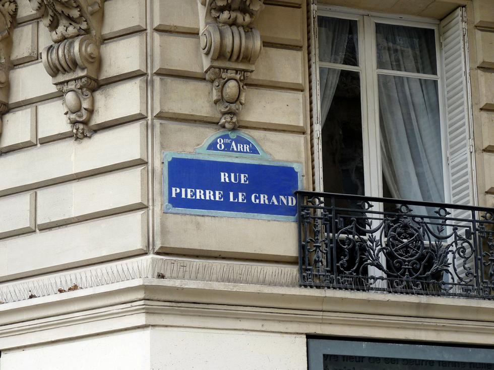 Rue Pierre le Grand, Paris. / Photo: Legion Media