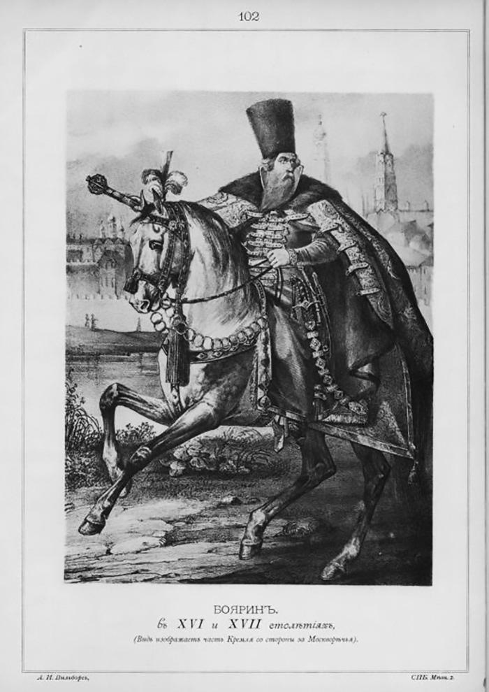 A boyar in XVI and XVII centuries. / Source: Aleksandr Viskovatov