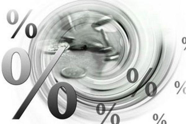 Компенсация за сгоревшие банковские вклады может увеличиться с 700 тысяч до 1 млн рублей - Рамблер-Новости