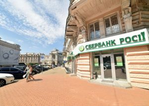 Sberbank looks for fastest options to leave Ukrainian market